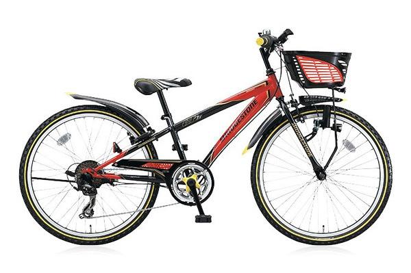 junior's bicycle