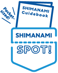 SHIMANAMISPOT