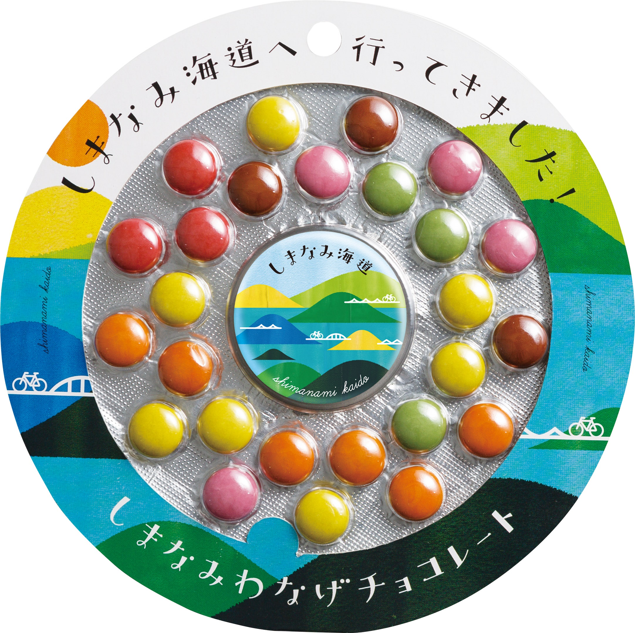 しまなみわなげチョコレート(フルタ製菓提供画像)