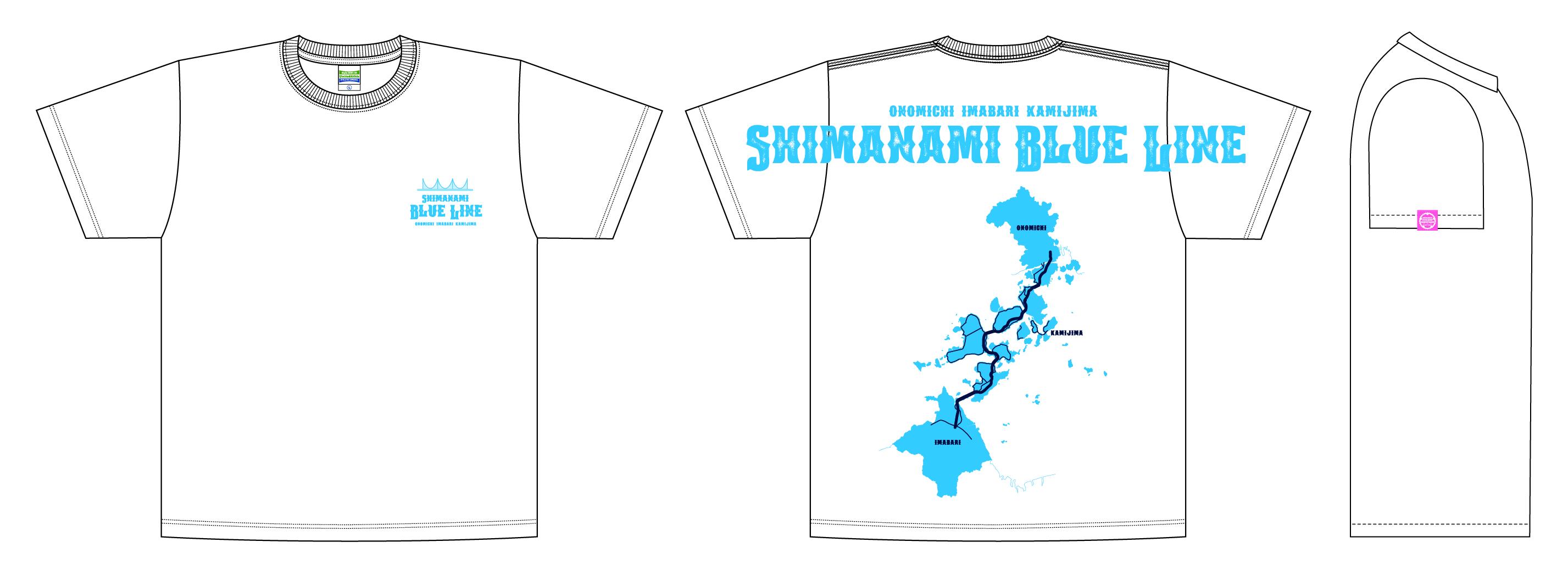 shimanami_blueline_wh
